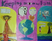 ESW 2003 Contest Visual Arts Winner